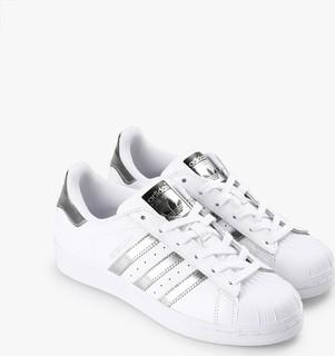 Adidas superstar fondazione scarpe prezzo in kuwait per confrontare i prezzi