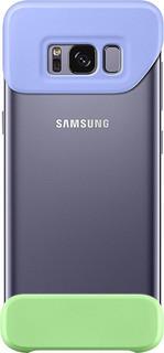 Samsung S8 2Piece Cover MG950CVEG Violet