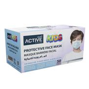 Active Kids 3PLY Disposable Face Mask - Blue - 50Pcs