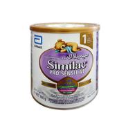 Similac Pro-Sensitive No.1 Milk - 360 G