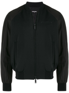Dsquared2 chest logo bomber jacket