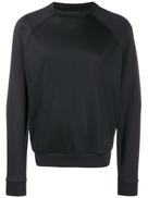 Z Zegna slim-fit contrast sweatshirt