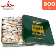 Hallab Sweets Mixed Baklava Veggie Tin 900 g
