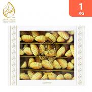 Aker Sweets Walnut Mamoul 1 kg